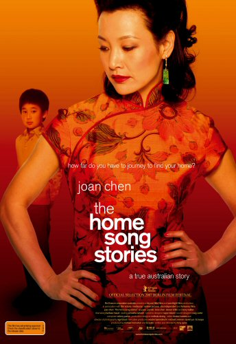 home-song-stories-poster-0.jpg